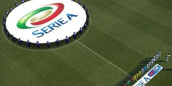 Serie A 2017-2018