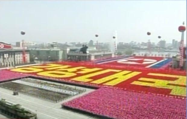 esercito corea del nord
