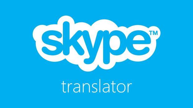 come funziona skype translator